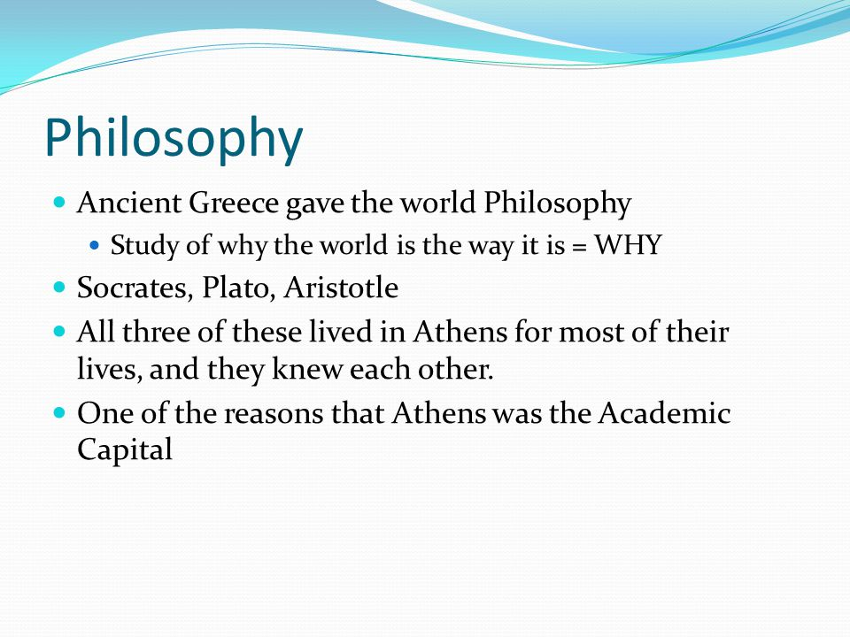 the reasons why one should study ancient greeks The ancient greeks and the importance of education in this guest post eleanor dickey fba, professor of classics at the university of reading, reflects on the lessons that the education systems of ancient greece might hold for modern democracies  the ancient greeks and the importance of education  one of the main reasons they want people.