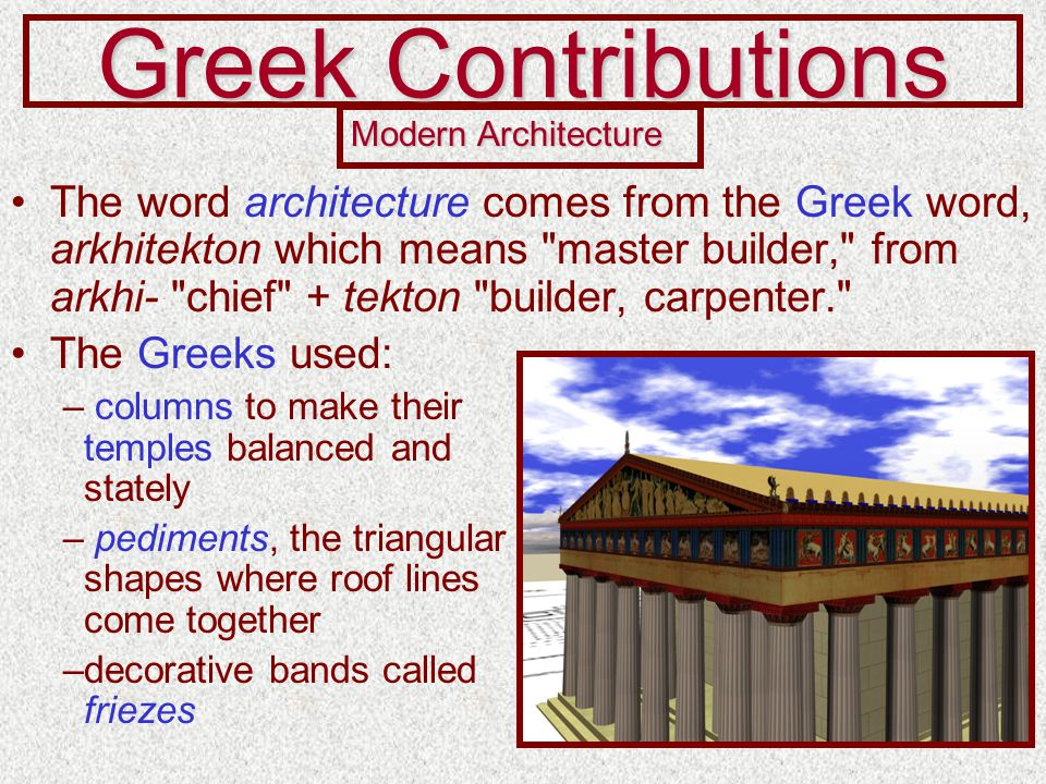 greek contribution to modern society Free greek contributions papers, essays, and research papers this fascinating religion's messages and influences are reflected in today's modern society.