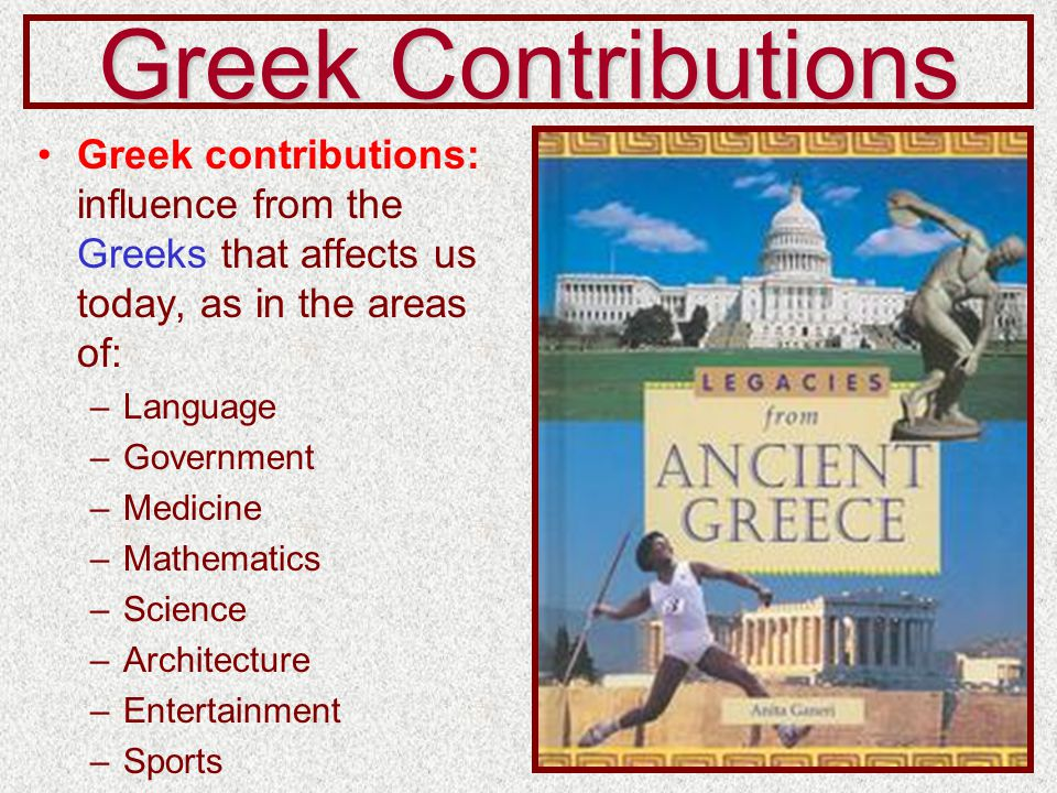 legacy of ancient greece essay This student essay consists of approximately 3 pages of analysis of legacy of the greeks.