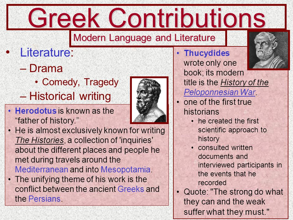 greek history essays