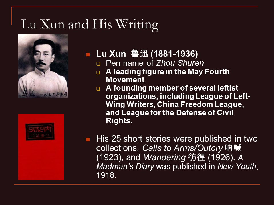 lu xun diary of a madman Lu xun a madman's diary  written: april 1918 source: selected stories of lu hsun, published by foreign languages press, peking, 1960, 1972 transcribed: original transcription from coldbaconcom  what is the point of looking at a madman then i realized part of their cunning they would never be willing to change their stand, and their.