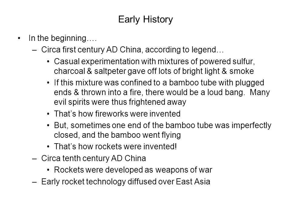 Early History In the beginning….
