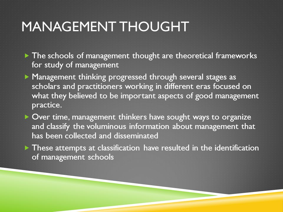 different schools of management theory The first comprehensive theories of management appeared around 1920  a model for applying systems management theory to a large school system, 1968.