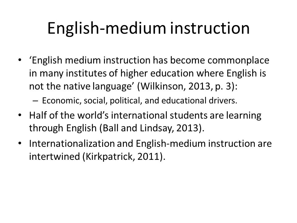 Higher education and english language