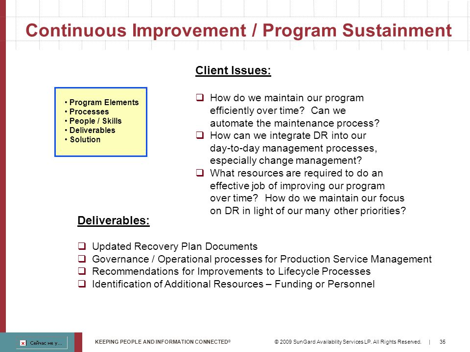 continuous improvement program The feature company then shared their cci scorecard, process improvement action template, and details about two specific cost savings projects from the order-to-cash process areas.