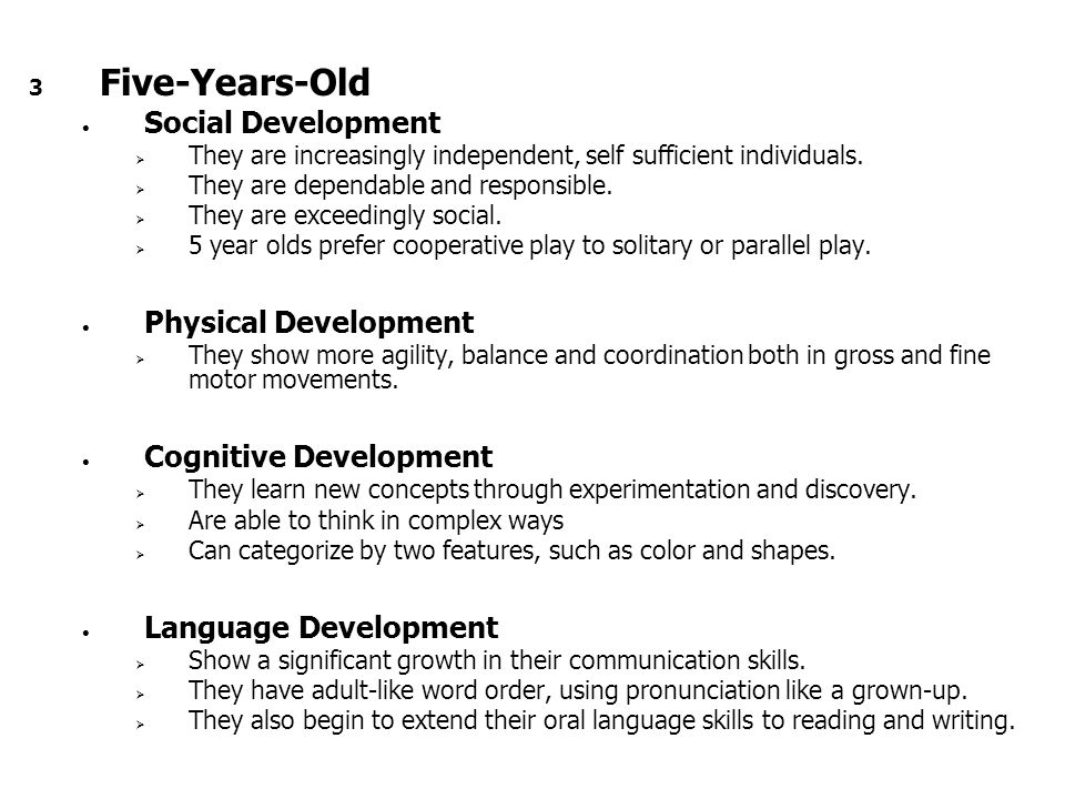 language development in 12 19 year olds Child development: 13- to 16-year-olds  by the end of this period most girls will  be near their adult height boys may continue to grow until age 18 or 19.