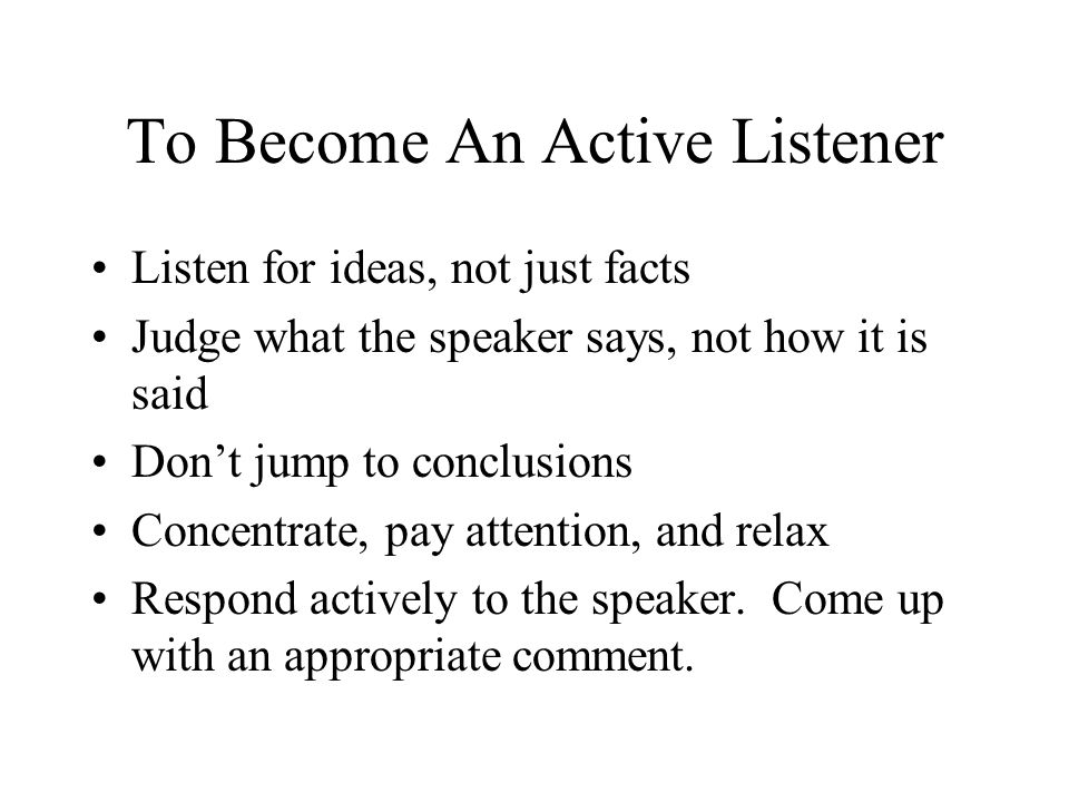 To Become An Active Listener
