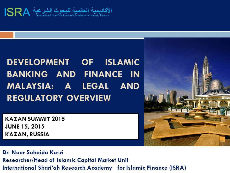 islamic banking in the financial market