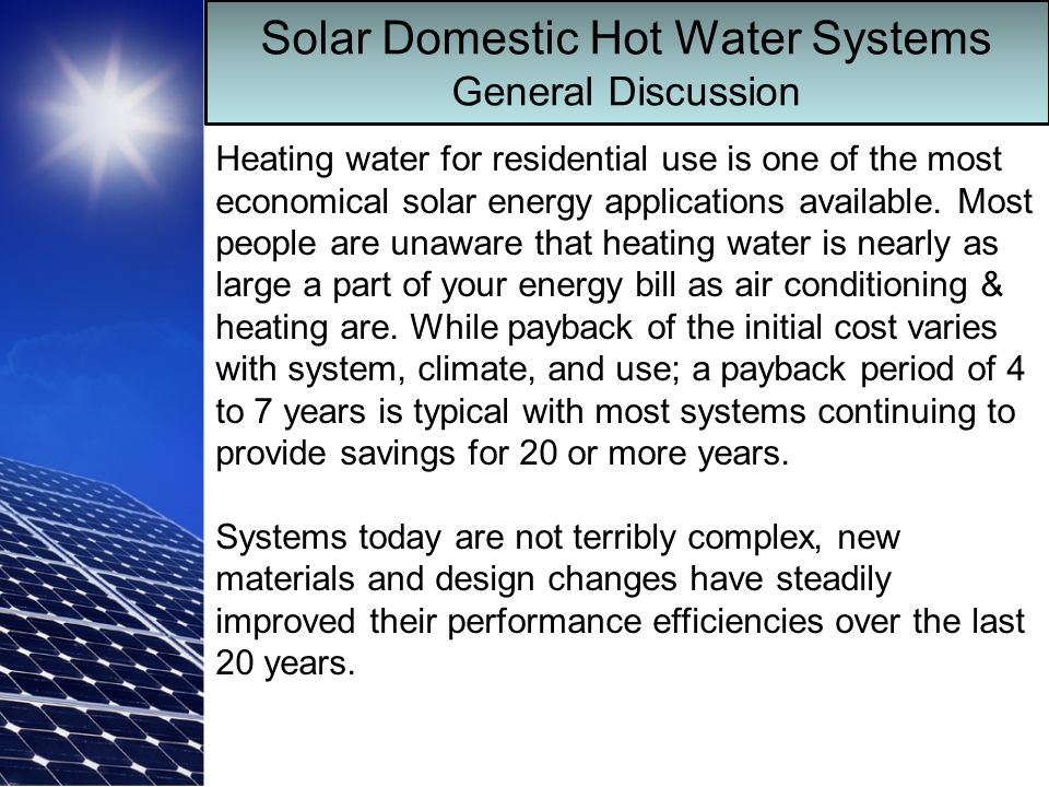 Solar domestic hot water ppt download for What is the most economical heating system