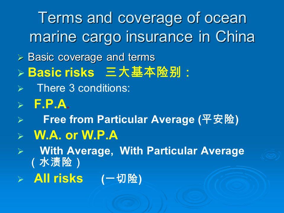 marine cargo insurance policy pdf