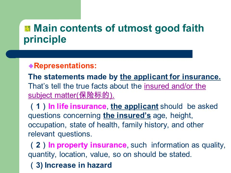 Main contents of utmost good faith principle
