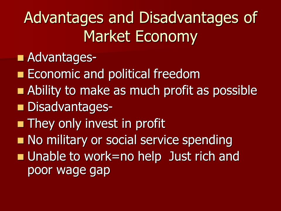 The benefits and setbacks of economic