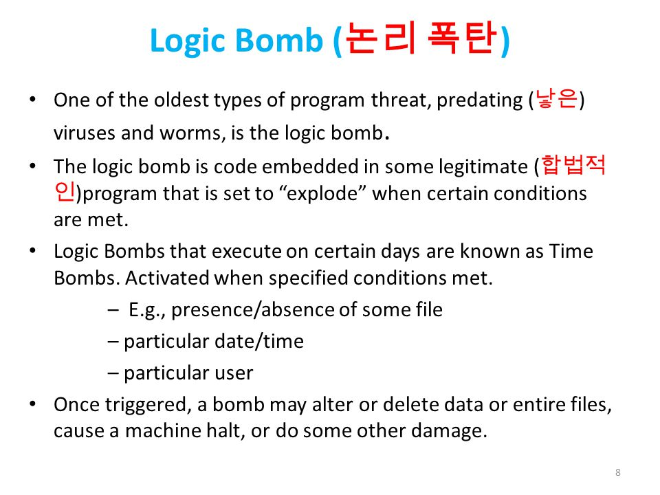 how to detect time bomb virus
