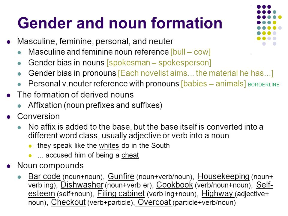 pronoun and noun phrase A pronoun is a word that can replace a noun, noun phrase, or noun clause learn about the different types of pronouns with examples and observations.