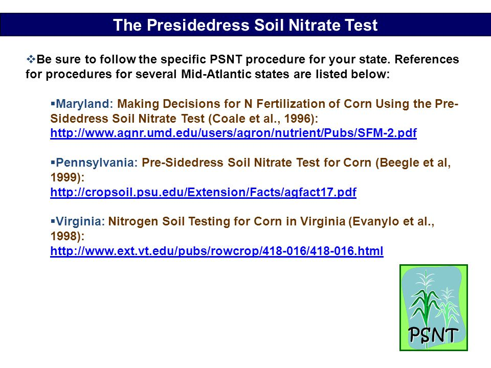 fertilizers and testing for nitrates essay 2 ammonium nitrate is still available in the us and has factors affecting nitrogen fertilizer products have been broadly studied and ongoing testing.