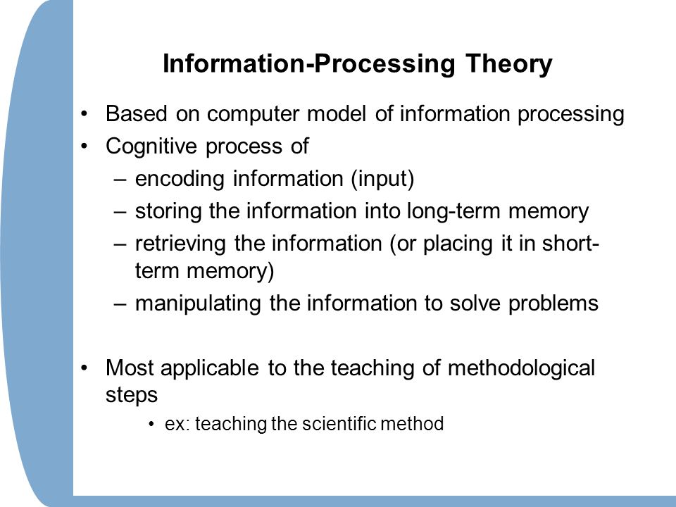 short term memory theory essay The short-term memory/long-term memory distinction if there is a difference between short- and long-term memory stores, there are two possible ways in which these stores may differ: in duration, and in capacitya duration difference means that items in short-term storage decay from this sort of storage as a function of time.