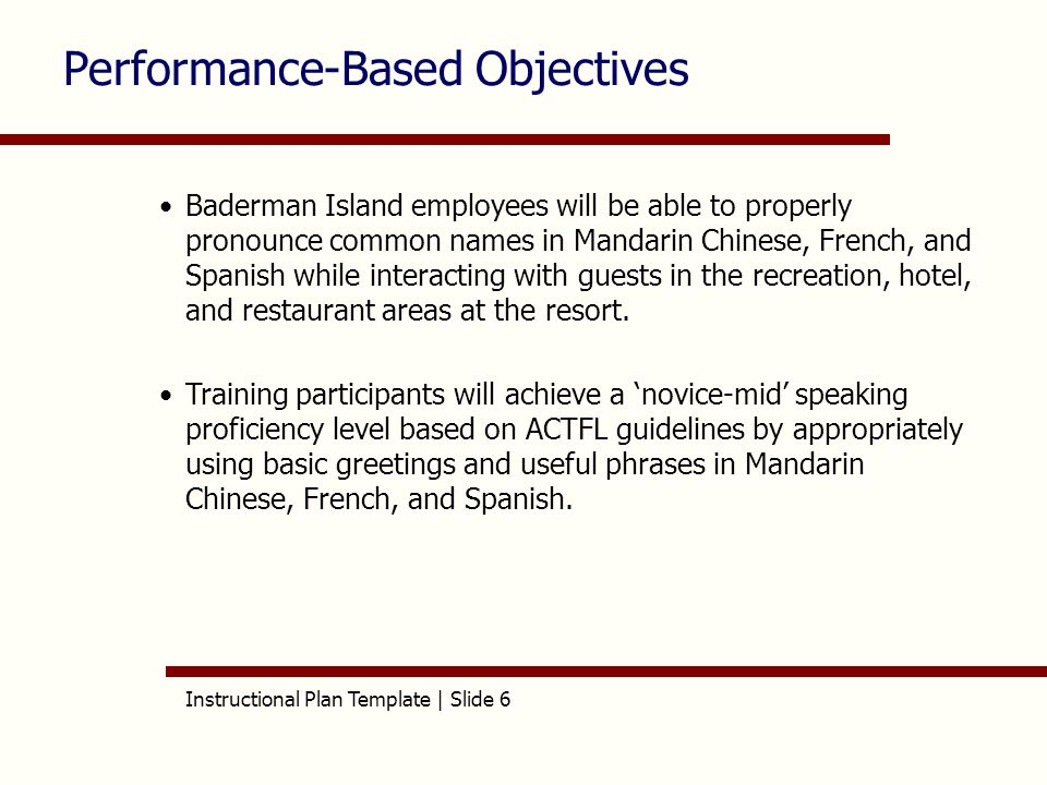 baderman island resort sustaining employee performance Baderman island resorts has decided that it is a good time to implement a new employee job performance and for that the baderman island resort will.