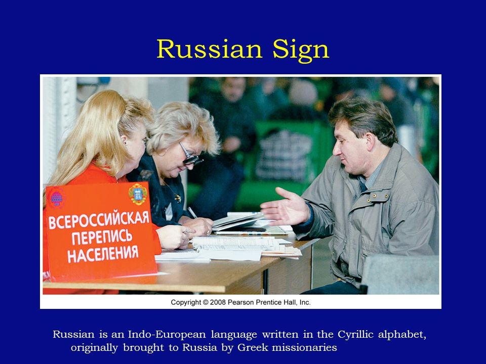 Russian Sign Russian is an Indo-European language written in the Cyrillic alphabet, originally brought to Russia by Greek missionaries.