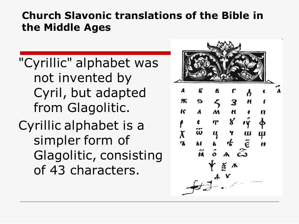 the translation of the bible Selections from the joseph smith translation of the bible introduction jst, genesis .
