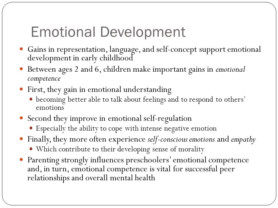 emotional and social development essay Social-emotional development in early childhood what every policymaker should know janice l cooper august 2009 rachel masi jessica vick 2.