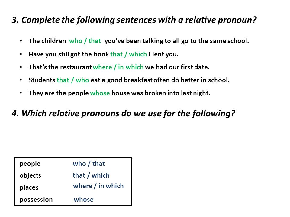 English Exercises Relative pronouns and relative clauses