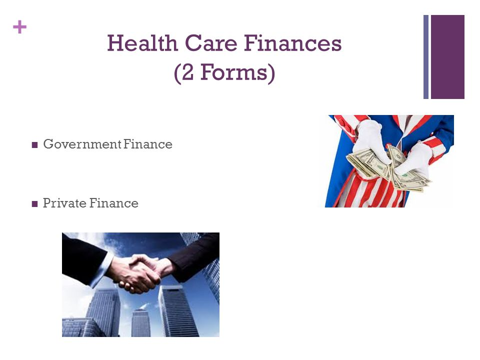 Health Care Finances (2 Forms)