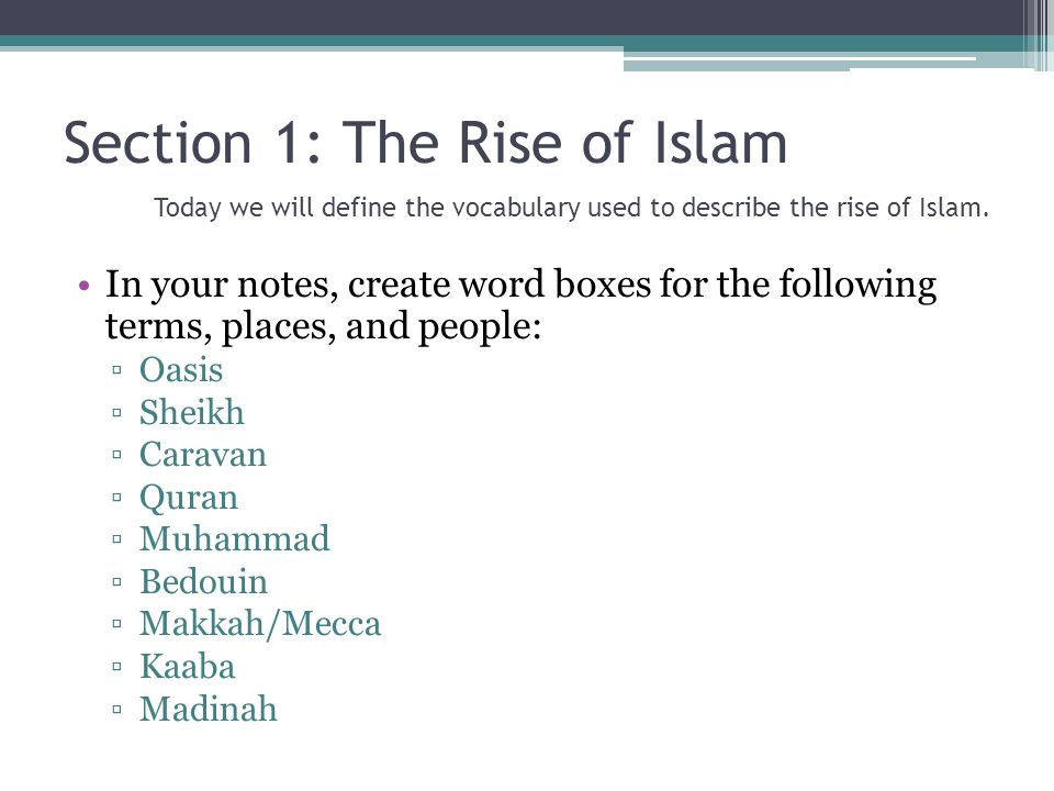 Chapter 11 islamic civilization ppt download 3 section publicscrutiny Gallery