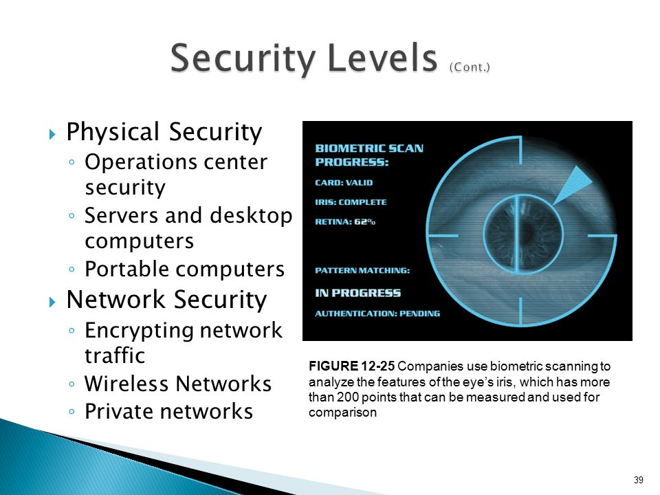 physical security operations Physical security breaches can result in more issues for an organization than a   of the facility, including perimeter boundaries and doors security operations,.