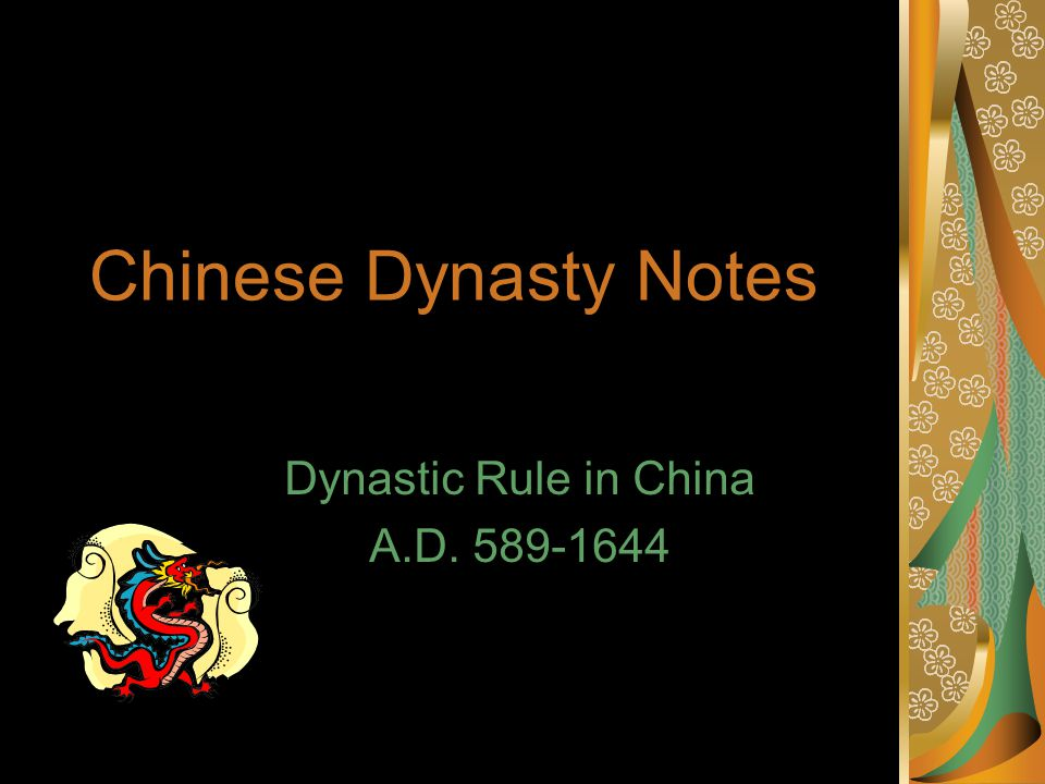 song dynasty essay