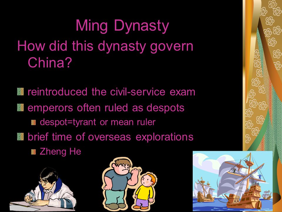 dynastic rule in china ad ppt video online download