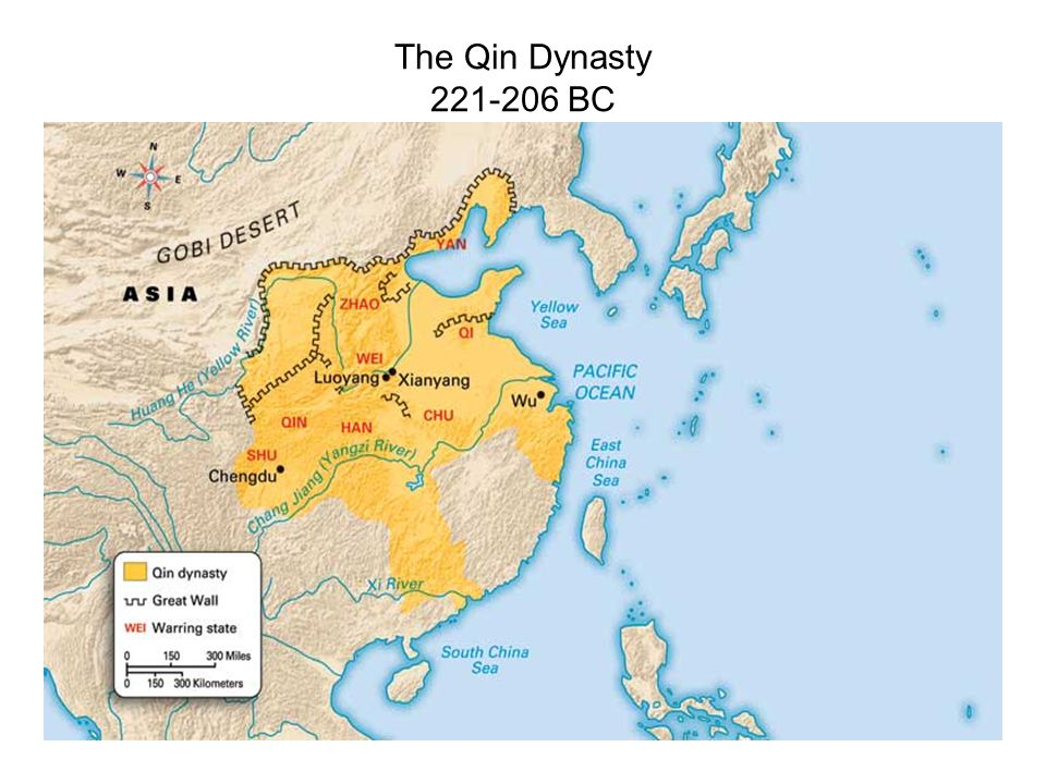 The Qin Dynasty BC