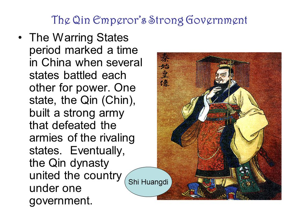 The Qin Emperor's Strong Government