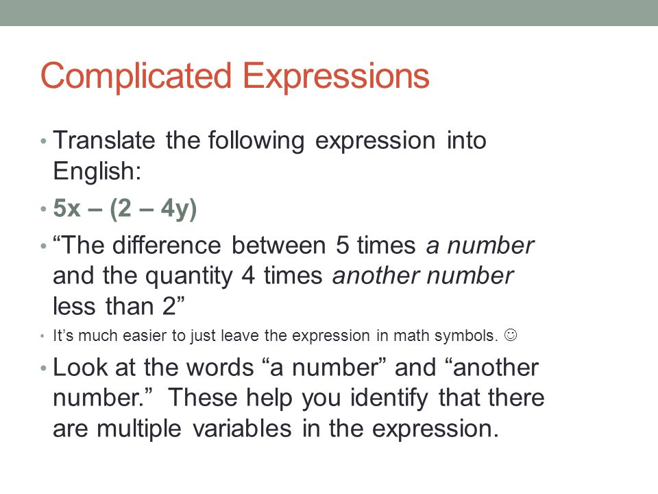 Complicated Expressions