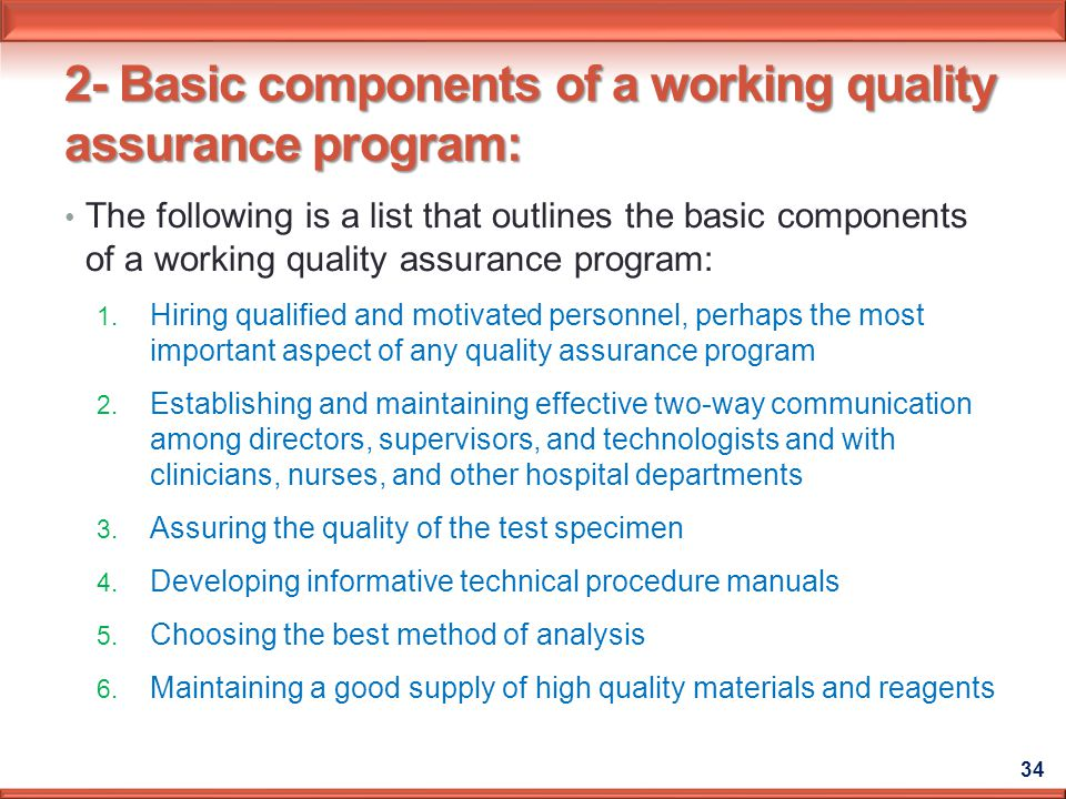How to Measure the Effectiveness of a Quality System