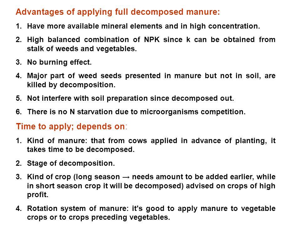 Advantages of applying full decomposed manure: