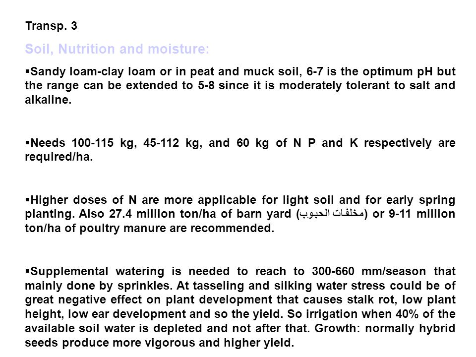 Soil, Nutrition and moisture: