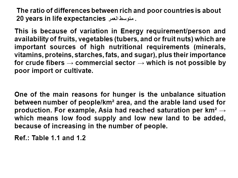 The ratio of differences between rich and poor countries is about 20 years in life expectancies . متوسط العمر