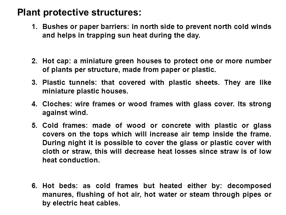 Plant protective structures: