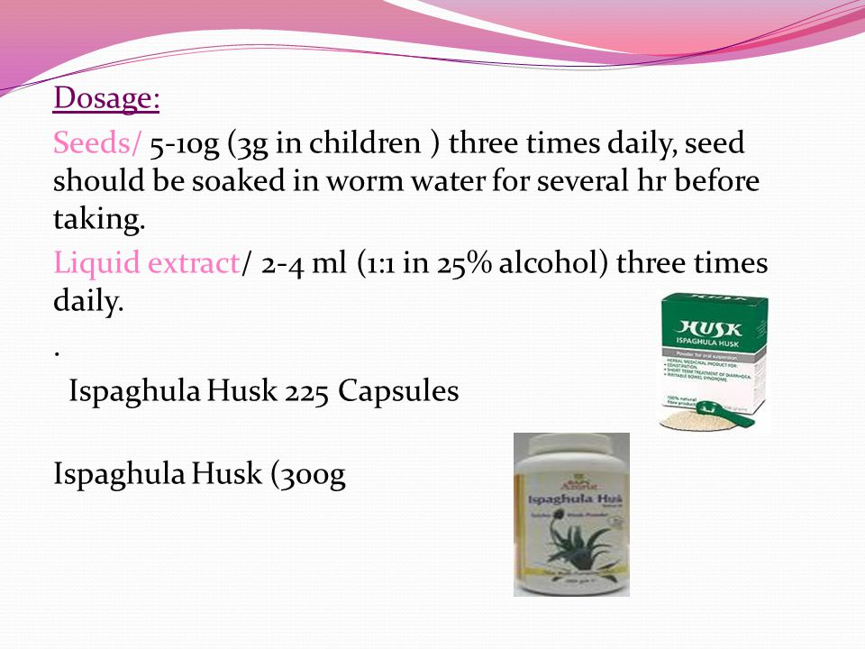 Dosage: Seeds/ 5-10g (3g in children ) three times daily, seed should be soaked in worm water for several hr before taking.