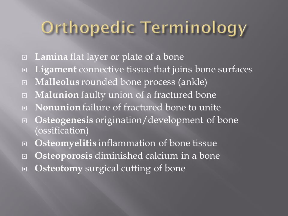 a manual of orthopaedic terminology