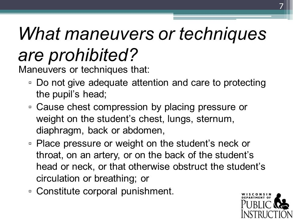 What maneuvers or techniques are prohibited