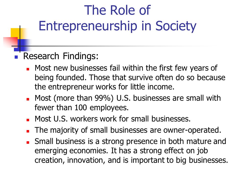 new business ventures and the entrepreneur pdf