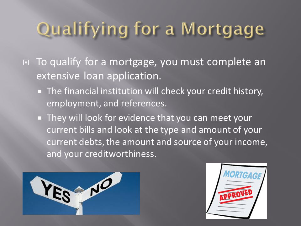 how to qualify for a loan to buy a house