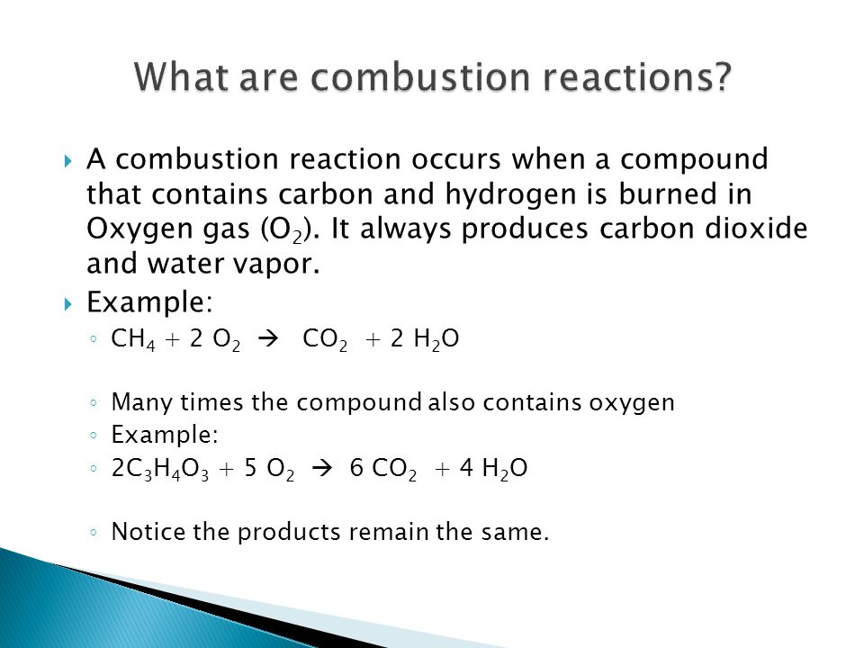 how to write combustion reactions