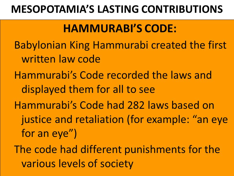 A look at hammurabis code and how it works