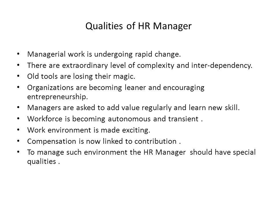 Qualities to be an hr manager