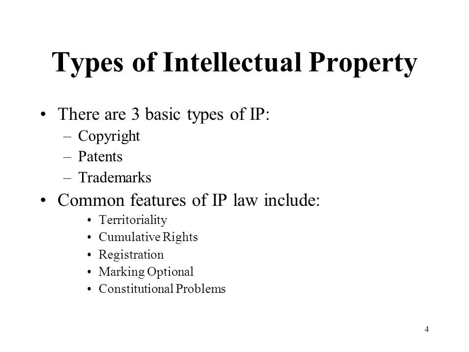 various uses of intellectual property in This article will look at these intellectual property symbols and their uses ever these symbols are used to denote various types of intellectual property.