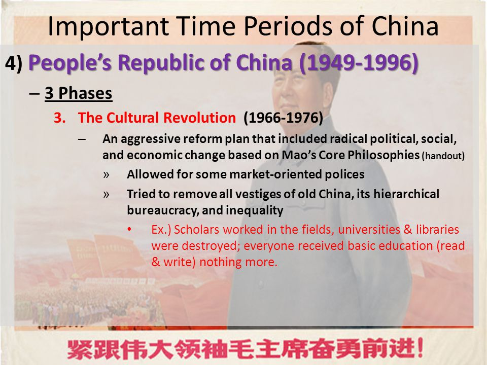 culture revolution the darkest period in For many young people at the time, the cultural revolution was a thrilling experience, a period when those in authority were humbled and peasants and workers were encouraged to speak up (as long .