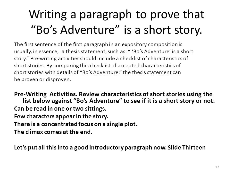 write a short story about an adventure