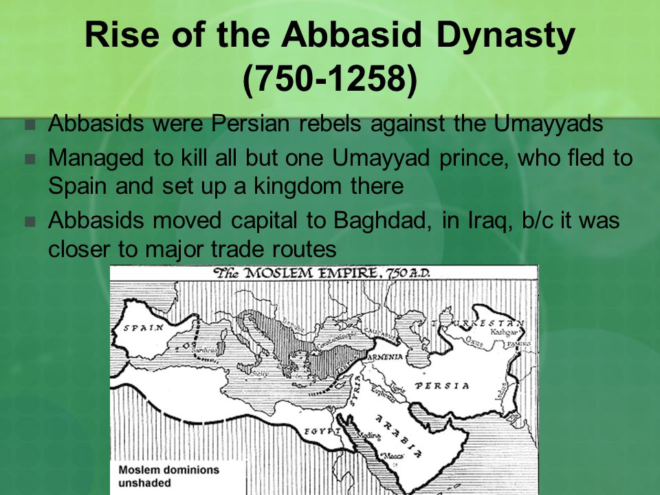 the difference between the umayyad and abbasid dynasties Unlike most editing & proofreading services, we edit for everything: grammar, spelling, punctuation, idea flow, sentence structure, & more get started now.